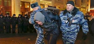 В центре Москвы задержали Навального и его сторонников (ВИДЕО)