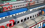 РЖД могут дать 100 миллиардов из ФНБ - на новые поезда и железные дороги