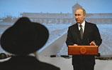 Путин отвел русскому народу ведущую роль в борьбе с нацизмом