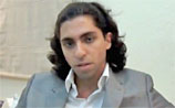Саудовского блоггера публично высекли за  оскорбление ислама
