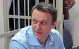 Суд опять отказал ФСИН в жалобе на Навального, который сам сходил за молоком