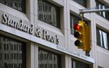 "Агентство S&P снизило рейтинг России до ""мусорного"", доллар взлетел до 68 рублей"
