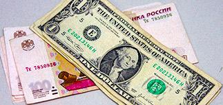 В канун Рождества рубль показал уверенное падение