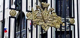 Минобороны РФ будет расследовать массовое убийство в Армении
