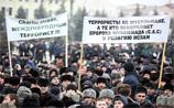 """На митинге в Ингушетии теракт в Charlie Hebdo объяснили """"гневом Всевышнего"""""""