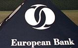 Европейский банк реконструкции и развития предсказал резкое падение экономики РФ