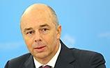 Украина нарушила условия займа в $3 млрд, подтвердил Минфин. РФ может требовать возврата