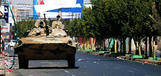 В Йемене свергли правительство и президента