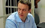 """Навального задержали у редакции """"Эха Москвы"""" после интервью"""