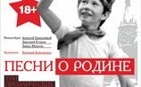 В Томском ТЮЗе поставили спектакль о православном ежике, утопившем на крещении белочку