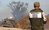 ФСБ отказалась отделять Брянскую область от Украины рвом из-за нехватки денег