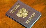 """В Госдуму внесен законопроект о возвращении в паспорт графы """"национальность"""""""