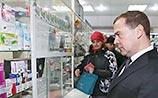 Медведев анонсировал скачок цен на лекарства еще на 20%