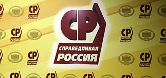 Депутатам сделали выговор за предложение ограничить право Путина на введение санкций