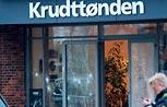 В Дании стрельба на конференции с участием художника, рисовавшего Мухаммеда
