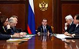 Медведев списал 500 млрд рублей из Резервного фонда, чтобы залатать дыры в бюджете