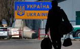 """СМИ опубликовали план """"отторжения Россией"""" ряда украинских территорий"""