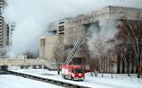 На восстановление книг из сгоревшей библиотеки ИНИОН отвели полтора века
