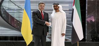ОАЭ вместо США пообещали предоставить Украине оружие
