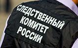 СКР объявил награду в 3 млн рублей за ценную информацию об убийстве Немцова