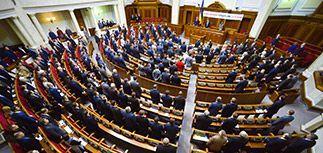 """Рада признала отдельные районы Донбасса """"оккупированной территорией"""""""