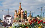Адвокат опроверг слухи о том, что следствие перестало считать убийство Немцова заказным