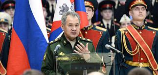 Шойгу рассказал о роли ветеранов Вооруженных сил в присоединении Крыма