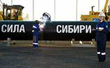 "Reuters узнало о проблемах со строительством ""Силы Сибири"" - газопровода до КНР"