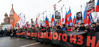 Шествие в память Бориса Немцова прошло в Москве