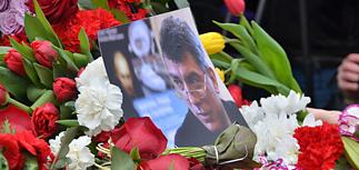 Найдено орудие убийства Бориса Немцова, узнали СМИ