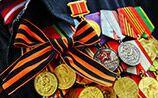 Под амнистию к 70-летию Победы попал бизнесмен, избивший ветерана