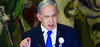 Израиль может начать поставки оружия на Украину