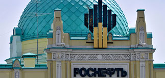 """""""Роснефть"""" без денежных выплат урегулировала все споры с группой Yukos"""