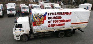 У МЧС не нашлось машин для доставки гумпомощи в Хакасию: они на Донбассе