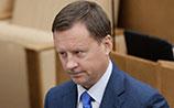 СК собирается привлечь к ответственности за аферу депутата-молодожена