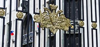 В Минобороны РФ объяснили, кого задержали украинцы