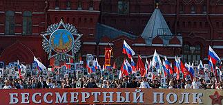 """На Красной площади прошло беспрецедентное шествие """"Бессмертного полка"""""""