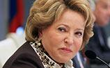 Матвиенко допустила досрочные выборы в Госдуму и назвала идеи Мизулиной экстремистскими