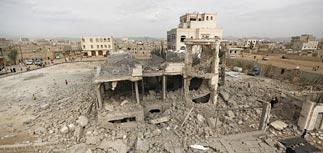 В Йемене хуситы захватили граждан США