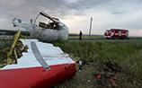 """Доклад: """"Бук"""", из которого сбили Boeing над Донбассом, был российским"""