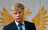 Президент РФС Николай Толстых отправлен в отставку