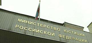 """Минюст внес фонд """"Династия"""" в реестр иностранных агентов, гарантируя его ликвидацию"""