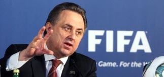 Виталия Мутко вызовут на допрос по делу о коррупции в ФИФА, узнали СМИ