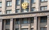 Госдуме предложили прописать в законе полный запрет на выезд за границу для сотрудников МВД