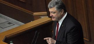 Порошенко назвал взяткой миллиардный кредит РФ