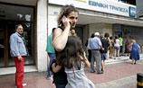 Греческие банки и биржа будут закрыты в понедельник