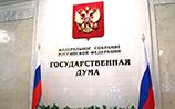 Депутаты Госдумы скупили все путевки в российские санатории по льготным ценам