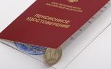 Самарский губернатор призывает россиян молиться, чтобы не лишиться пенсий