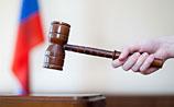 Кремль: российские суды не обязаны выполнять решения ЕСПЧ вопреки Конституции