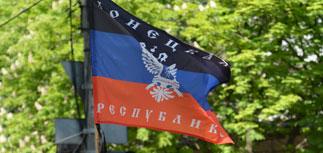 Порошенко перечислил, что нужно для получения   ДНР и ЛНР особого статуса